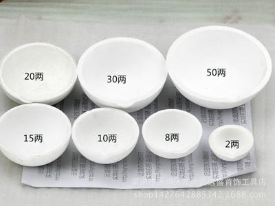 石英碗 熔金碗 熔金坩埚 铂金碗 打金工具耐温2000多度
