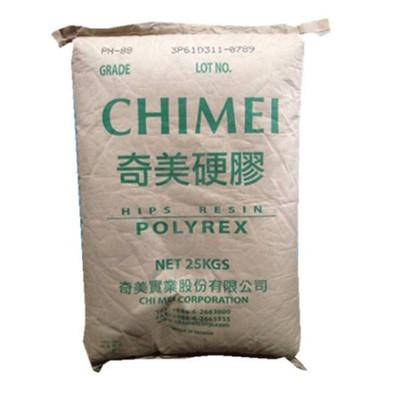 现货供应 HIPS 台湾奇美 PH-888H 抗紫外线高抗冲聚苯乙烯塑料