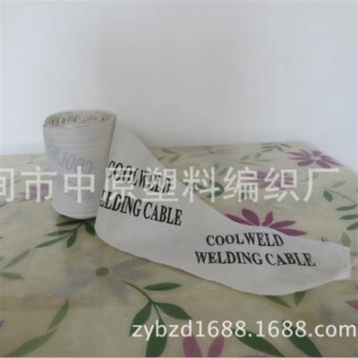生产销售 塑料编织带 蛇皮 编织布缠绕带 编织布条 产品好价格低