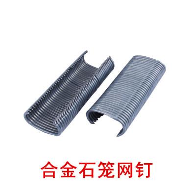 手动锌铝合金石笼枪C45煤矿支护防护网连接扣环枪