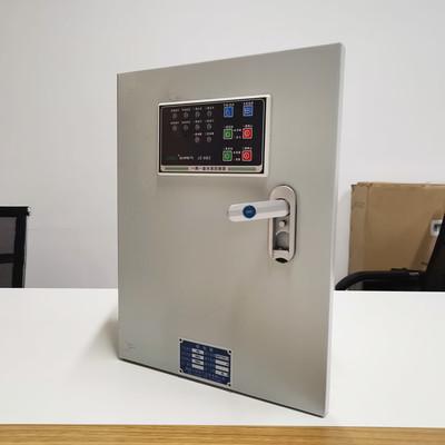 低压控制电控0.75KW一用一备水泵智能控制器三相380v基业箱