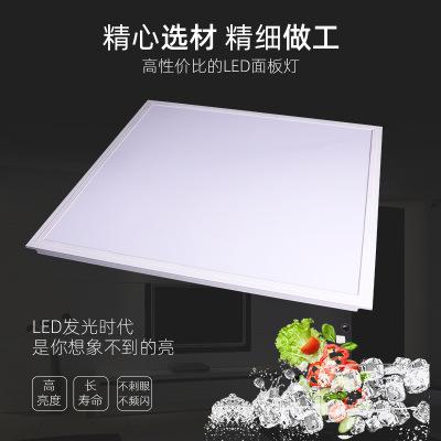 led直发光面板灯平板灯集成吊进口高端光源高亮度无频闪质量保3年