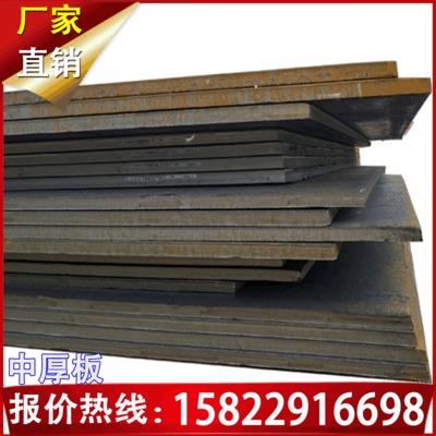 包钢Q345B低合金钢板卷 锰板12*1500*C出厂价格 热轧开平钢板