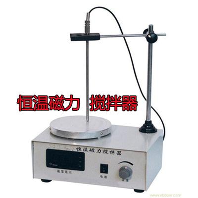 供应 杰瑞尔数显恒温磁力加热搅拌器JB-2010 实验室搅拌设备仪器