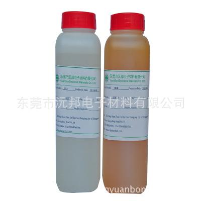 厂家优势供应 5分钟胶黏剂  5分钟密封剂 5分钟韧性粘接剂