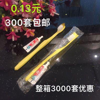 宾馆酒店用品二合一套装洗漱一次性牙具客房旅店牙刷牙膏定制包邮