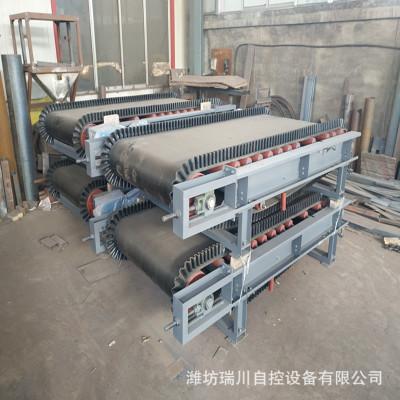 智能化氮磷钾复合肥 叶面肥配料设备生产线 生料运输给料机