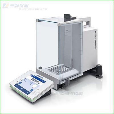 梅特勒XSE105DU电子分析天平 十万分双量程微量天平