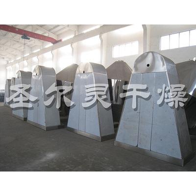 精品推荐双锥真空干燥机 真空快速干燥机 制药回转真空干燥机