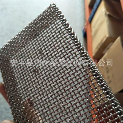 310s耐高温不锈钢清洗筐 电子陶瓷材料烧成用310S高温网烘烤盘