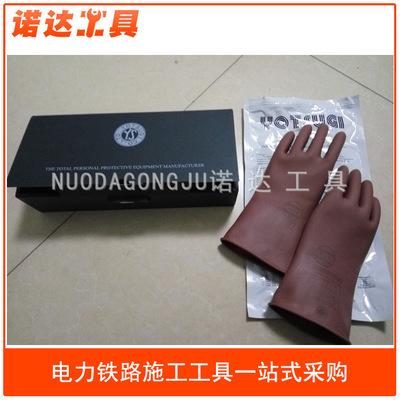 25kv矿用绝缘手套橡胶维修手套带电操作橡胶手套