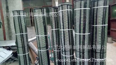专业生产 各种材质不锈钢复合筛网洗煤石油泥浆过滤振动筛网