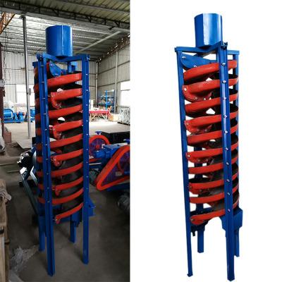 实验室螺旋溜槽选矿玻璃钢溜槽水冲式旋转溜槽洗煤选钛螺旋机器