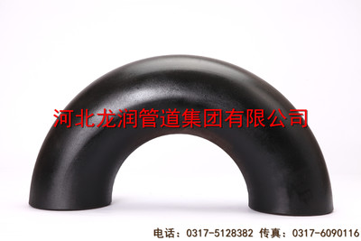 供应优质碳钢U型弯管