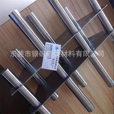 磁棒10000GS高斯 25*80mm耐高温强力磁铁 强磁力架除铁器强磁棒