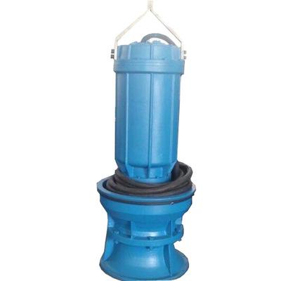 QZ潜水轴流泵