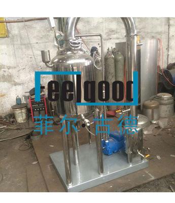 蜂蜜低温浓缩机 真空低温蜂蜜浓缩机 进口真空泵 304不锈钢 30L