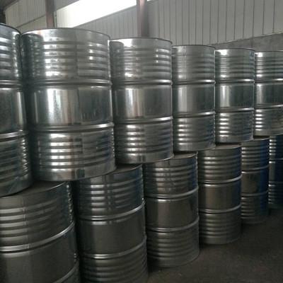 溴代异戊烷大量现货供应溴代异戊烷