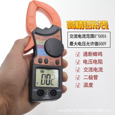 胜利VICTOR钳形万用表DM3202钳形表DM3201钳形电流表交流400A测温
