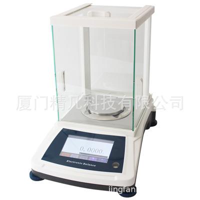 电子分析天平万分之一0.0001g高精度实验室用天平0.1mg微量电子秤