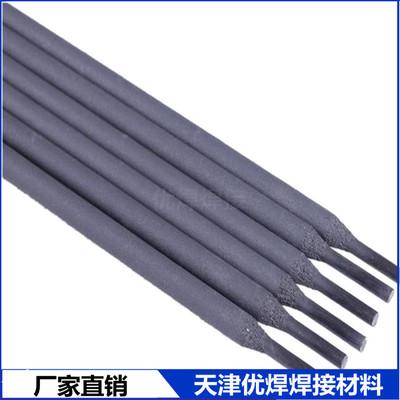 厂家直销 Z238SnCu铸铁焊条 EZCQ铸铁焊条 Z238SnCu生铁焊条