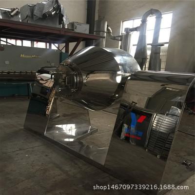 SZG系列真空干燥机 回转抽真空陶瓷粉末干燥设备 颗粒烘干机