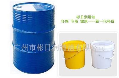 铸铁乳化油 极压乳化油 CNC乳化油 防臭乳化油