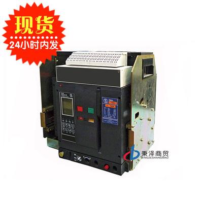 西门子(中国)万能式框架断路器 3WL1B06 ETU45B/G+LCD F/3P