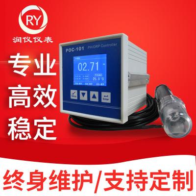 在线ph计工业污水废水ph/orp酸碱度测试仪ph控制器4-20mA