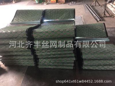 专业生产 洗煤厂专用多层复合振动筛网不锈钢复合网泥浆过滤网