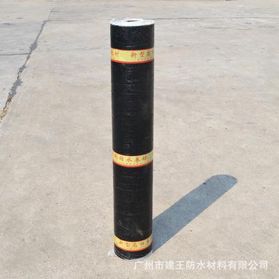改性沥青防水卷材 火烤型沥青铝膜卷材 3mm sbs改性沥青防水卷材
