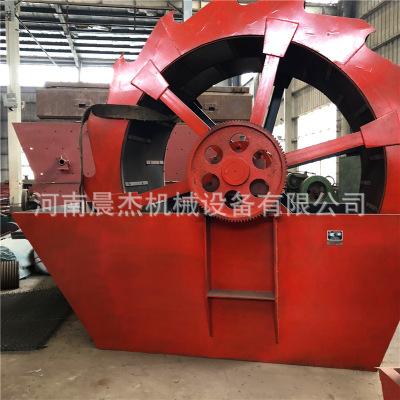 大型轮式洗砂机生产线 螺旋洗砂机生产线 矿山大型洗砂机设备