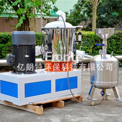 干燥吸附剂氧化铝高速混合机 干粉液体加热改性混合机 粉体搅拌机