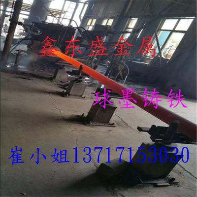 供应优质FCD450铸铁  优质FCD450球墨铸铁 高强度低合金球墨铸铁