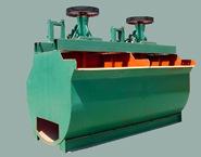 充气式浮选机