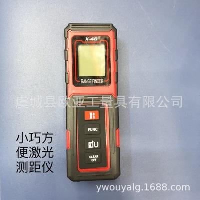 激光测距仪高精度红外线测距手持距离量房仪激光尺电子尺