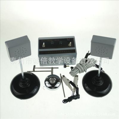 声速测量仪 22009 声音传播声波振动 物理仪器 教具学具 实验仪器