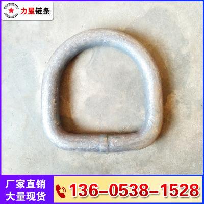 矿用支护材料配件批发D型环半圆环锰钢锻打马蹄环索具用D型环3