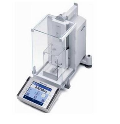 直销 梅特勒电子天平XS_原装进口微量分析天平