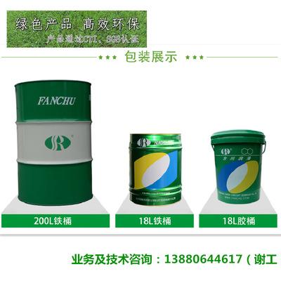 四川成都铝合金加工乳化油,有RoHS和SGS认证,复合新环保要求