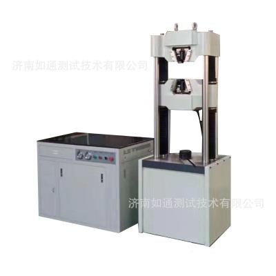 厂家直销- WAW-600B电液伺服万能试验机 材料试验机 拉力试验机