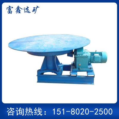 批发圆盘式给矿机矿山机械厂家定制各种物料上料设备高效加料机