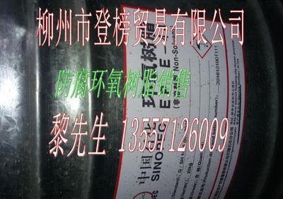 贵港不饱和树脂批发销售 百色防腐树脂价格