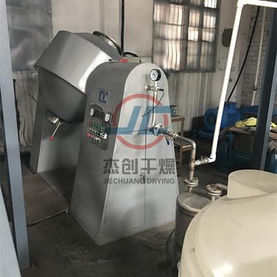 厂家直销电加热双锥回转真空干燥机 电热式真空烘干机