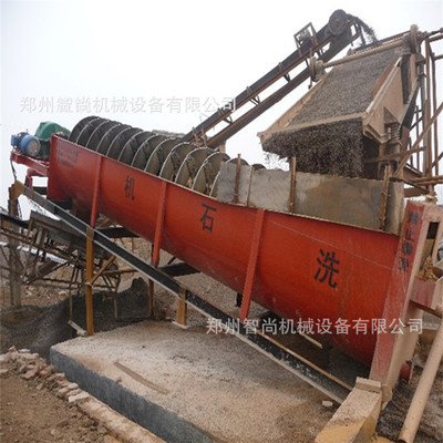 欢迎咨询螺旋洗砂机 洗石机生产线设备  螺旋洗砂机型号全