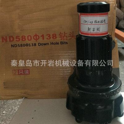 现货供应低风压潜孔钻头 公路用高风压钻头 新金刚高风压钻头
