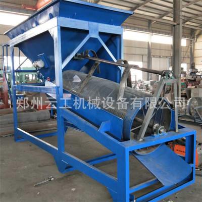 供应大型移动式自动50型滚筒式筛沙机建筑机械筛分机设备