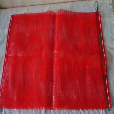 厂家生产供应 网眼袋水果蔬菜红色网袋洋葱土豆白菜网袋网眼袋