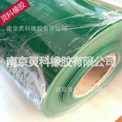 南京厂家直销现货裁剪 绿色PVC输送带 两胶两布 宽幅400 订做