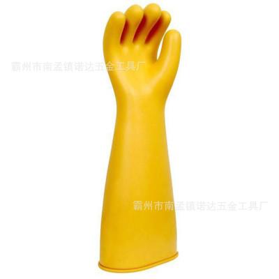 10kv矿用绝缘手套防电劳保橡胶手套高压防电手套